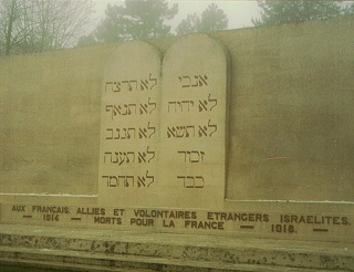 Hebrew Graves